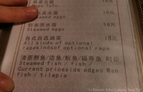 The worst and most offensive menu ever?! #China #Chinglish #Travel