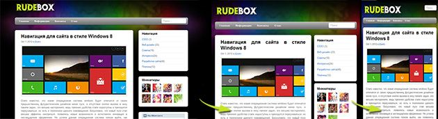 Как создать адаптивный дизайн сайта на CSS3. http://www.rudebox.org.ua/demo/how-create-adaptive-site-design-css3/
