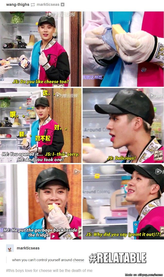 This boy's love for cheese will be the death of me!! | allkpop Meme Center