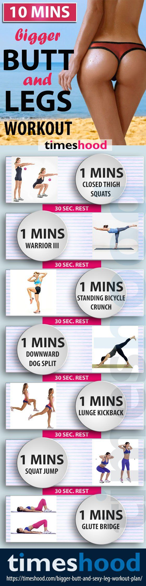 Bigger butt and firm legs workout plan. Do these 7 exercise for 10 minutes to get round, lifter and firm butt. Best exercises for bigger butt and sexy legs. #buttworkout