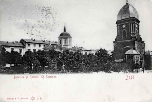BU-F-01073-5-00372 Biserica şi spitalul Sfântul Spiridon din Iaşi, -1906 (niv.Document)