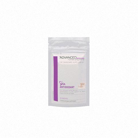 Το Skin Antioxidant περιέχει βήτα-καροτίνη που προάγει τη βιταμίνη Α για υγιές δέρμα!