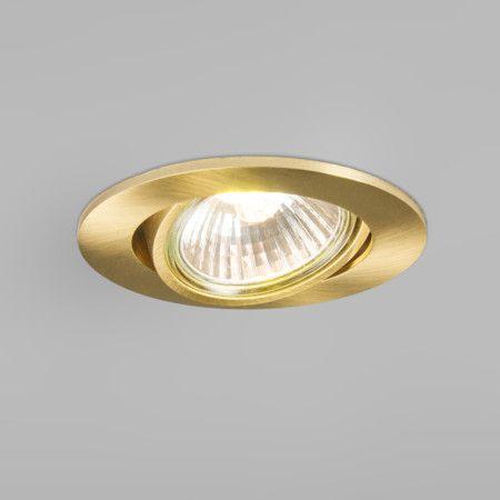 Foco empotrado CISCO oro mate - Downlight de fácil instalación en un color muy elegante. Permite una amplia gama de de tipos de iluminación ya que usa casquillo de GU10 . Además al ser un modelo orientable permite enfocar donde usted más lo necesita.