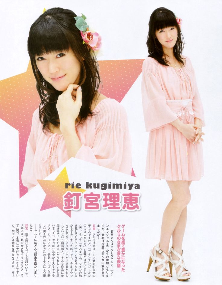 Rie Kugimiya- sings for a lot of anime i listen to it sooo yah she counts as jpop imo :)