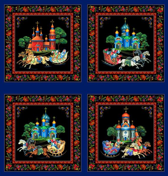 Fabric Elizabeth Studio KIEV Russia Russian Troika Horse Drawn Sleigh Ride Russian Orthodox Churches 4 different images PANEL Rare