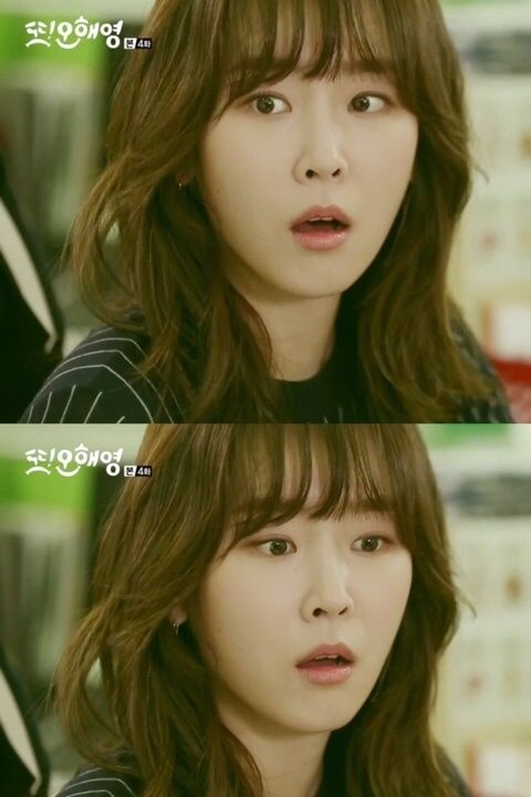 Oh Hae Young Seo Hyun Jin Hair Color Matte Brown Park Seung Chul Hair Ruby Summer Color: Naver Blog