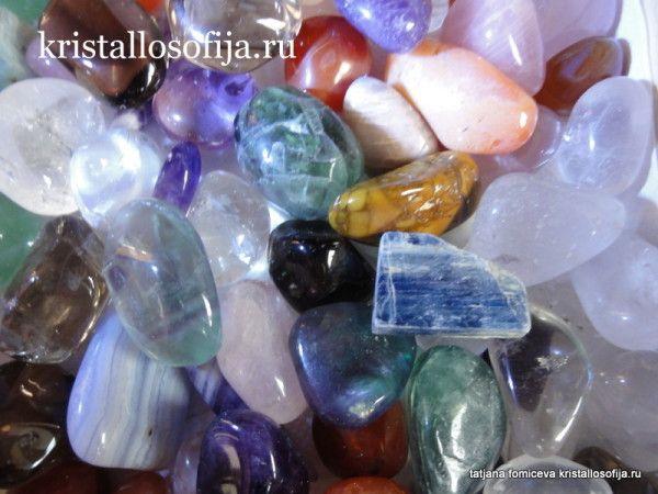 Izvēlies kristālus priekš svētkiem