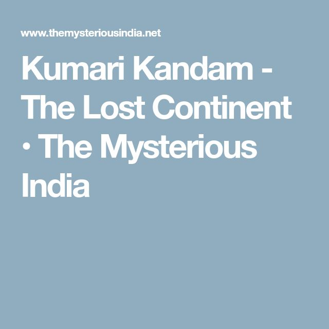 Kumari Kandam - The Lost Continent • The Mysterious India