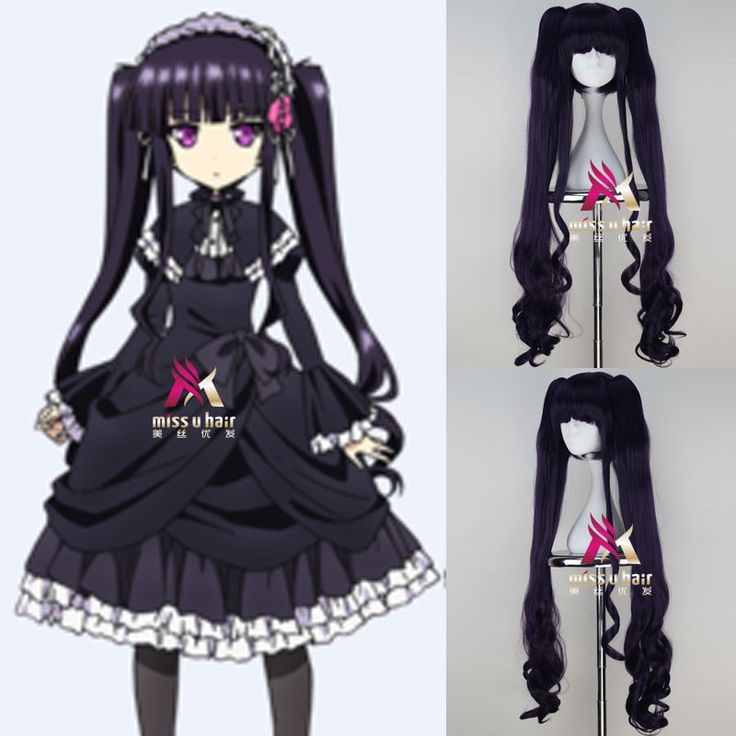 Absolute Duo Tsukumo Sakuya Long Curly Dark Purple Cosplay Wig With Ponytails