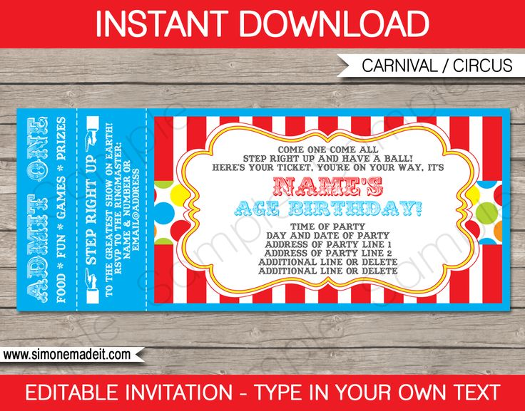 Carnival Party Ticket Invitation Template | Carnival Party | Circus Party | Editable and Printable | INSTANT DOWNLOAD $7.50 via simonemadeit.com
