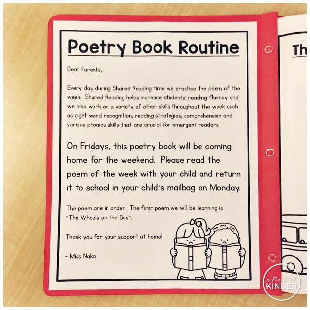 A Pinch of Kinder: FREE Editable Poetry Book Routine Parent Letter