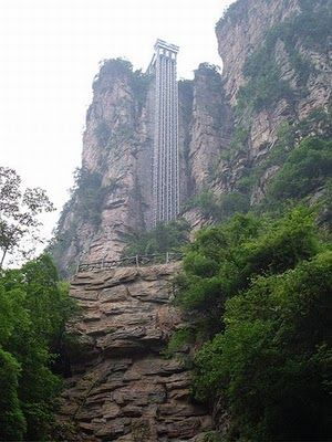 The Bailong Elevator, China - highest outdoor elevator in the world (source: wiki)