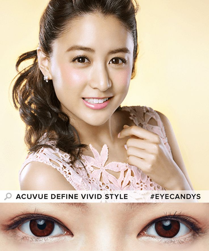 Add on fleek definition to your eyes with the Acuvue Define lenses. These realistic lenses are the ultimate functional beauty tool you need that's guaranteed to blow you away!  Get swell discounts when you buy a minimum of 6 boxes.