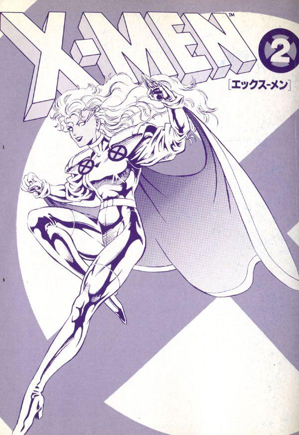 Japanese Language X Men Manga Inner Covers Com Imagens