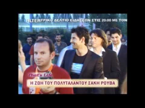 ZAPPIT The Life of Sakis 2015
