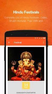 TemplePurohit - Hindu Calendar, Festivals