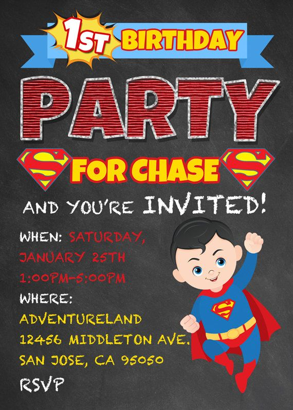 Superman Birthday Invitations. ANY PARTY by FaithFamilyFunDesign