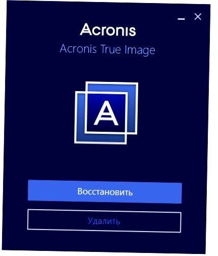 Acronis True Image 2018 Build 9660 Repack Bootable ISO 2018 Build 9266 WinPE