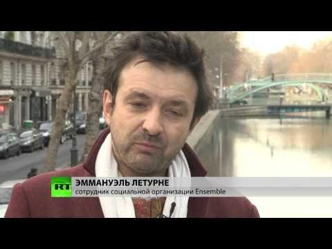 Десятки тысяч французов встретили Рождество на улице - http://notjustthenews.com/2013/12/29/top-stories/%d0%b4%d0%b5%d1%81%d1%8f%d1%82%d0%ba%d0%b8-%d1%82%d1%8b%d1%81%d1%8f%d1%87-%d1%84%d1%80%d0%b0%d0%bd%d1%86%d1%83%d0%b7%d0%be%d0%b2-%d0%b2%d1%81%d1%82%d1%80%d0%b5%d1%82%d0%b8%d0%bb%d0%b8-%d1%80%d0%be/