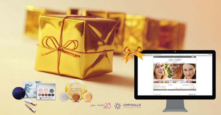 Η εορταστική περίοδος ξεκίνησε! Βρες το κατάλληλο jane iredale δώρο για τα αγαπημένα σου πρόσωπα από την επίσημη ιστοσελίδα της  jan iredale Greece!