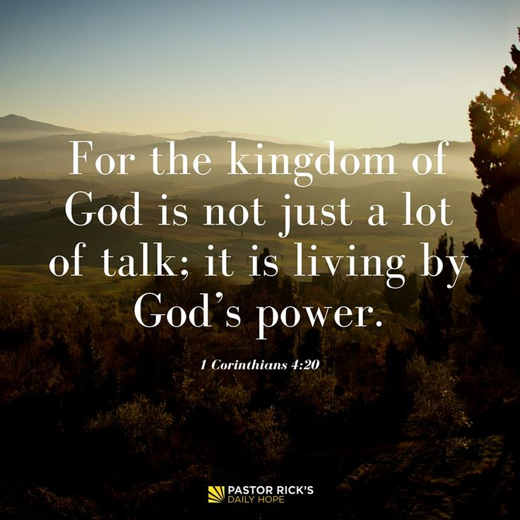 the power of god Why then are we not seeing the full power of god in our lives and others lives  the lord showed me that one of the reasons he can not fully manifest his power .