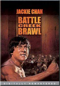 Amazon.com: Battle Creek Brawl: Jackie Chan, Kristine DeBell, José Ferrer, Mako, Ron Max, David Sheiner, Rosalind Chao, Lenny Montana, Pat E...