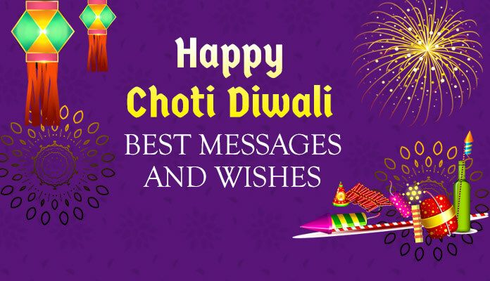 Fresh collection of choti diwali 2017 sms, wishes and text messages in hindi and english for whatsapp and facebook status msgs.