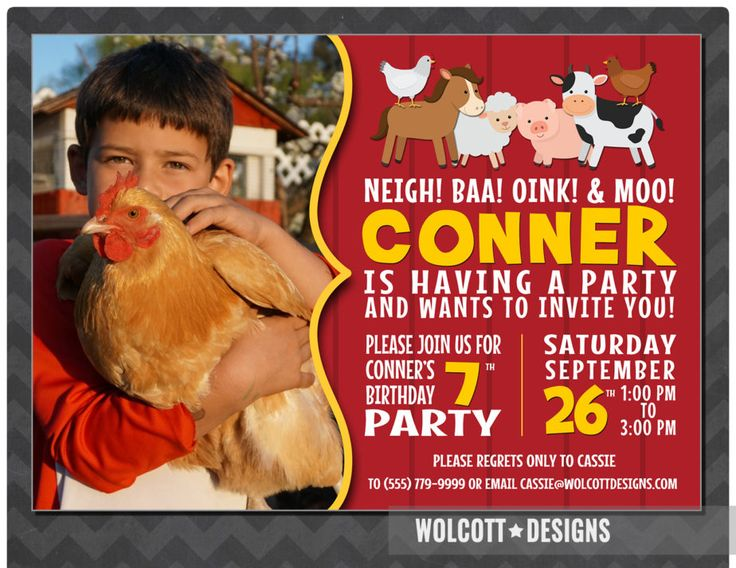 Country Birthday Invitation. Custom /  Personalized invitations, Printable or printed invites. #wolcottdesigns