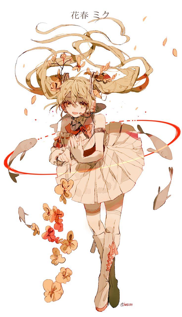 Hatsune Miku || Vocaloid