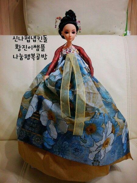 invent carft-napkin dool  korea carftman sinna. *materials:napkin,ribbon or fabric