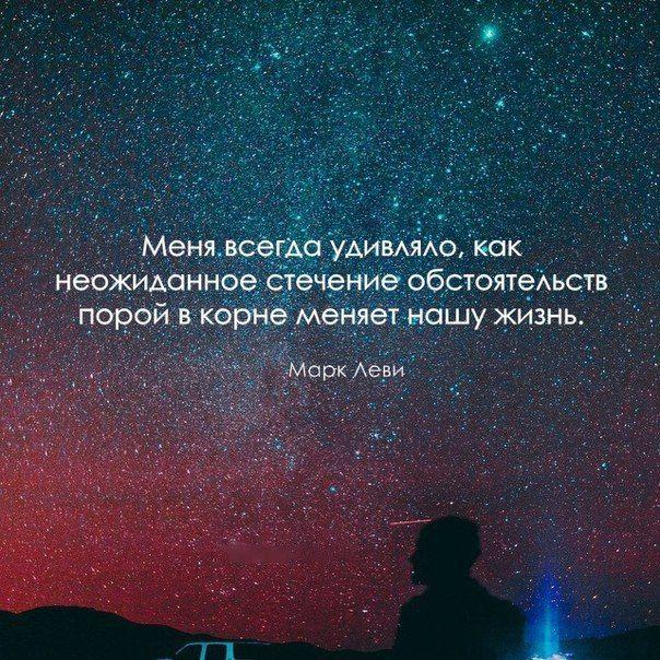 глянцевой картинки цитаты грустные дальше