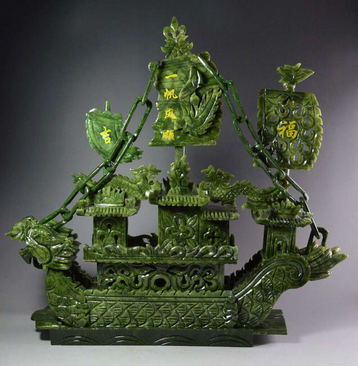 1000 Images About Jade Carvings On Pinterest