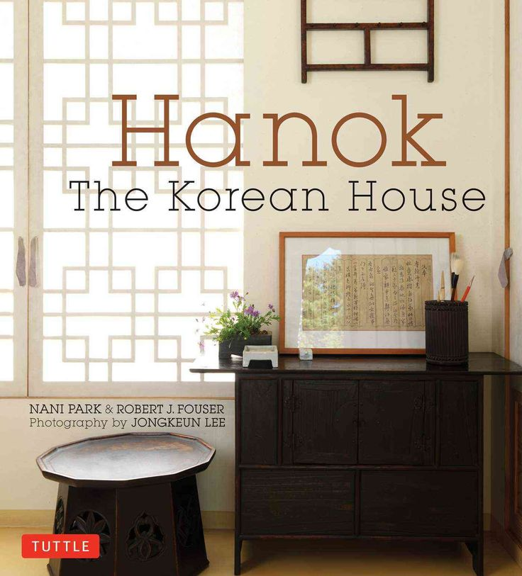 A well-presented, detailed view of traditional Korean domestic architecture overlooked until now. Library Journal In recent decades, few nations have transformed themselves as radically as Korea. Amid