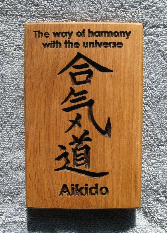 Way of Harmony with the Universe Japanese Calligraphy Wall Art
