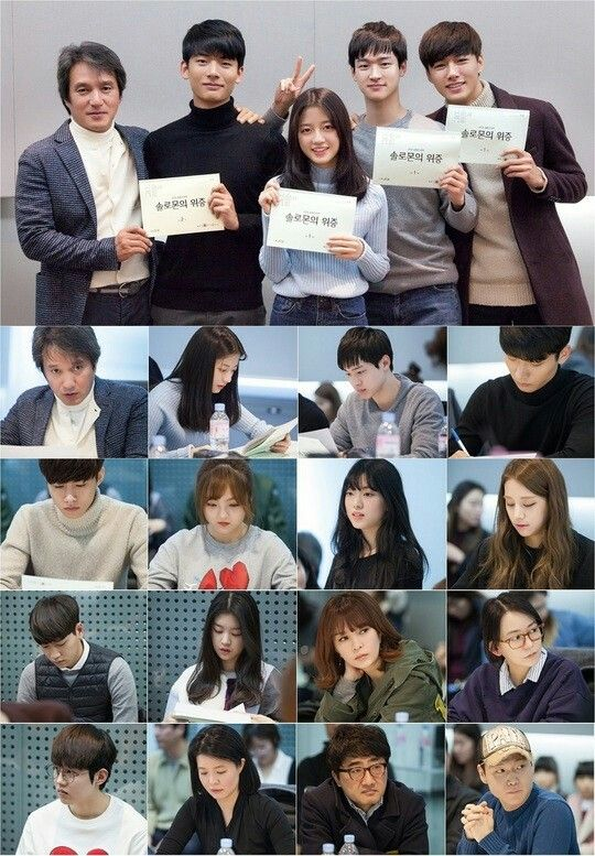 JTBC Drama 'Solomons Perjury' Holds Its First Script Reading Session