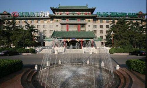 Peking University - Lucrative Education in China – Top 10 Universities