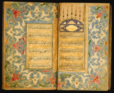 A unique qasida al-burda copied by Muhiddin Al-Amasi • Turkey 15th-16th century
