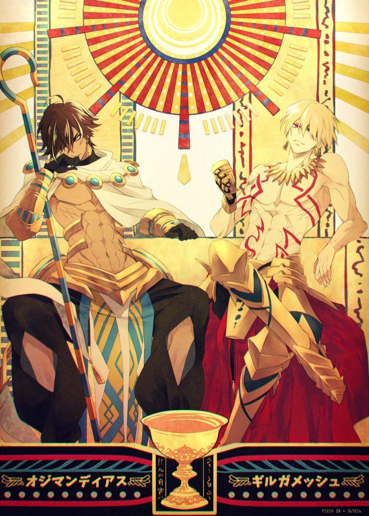 Rider (RamsésII) & Archer (Gilgamesh) - Fate/Grand Order