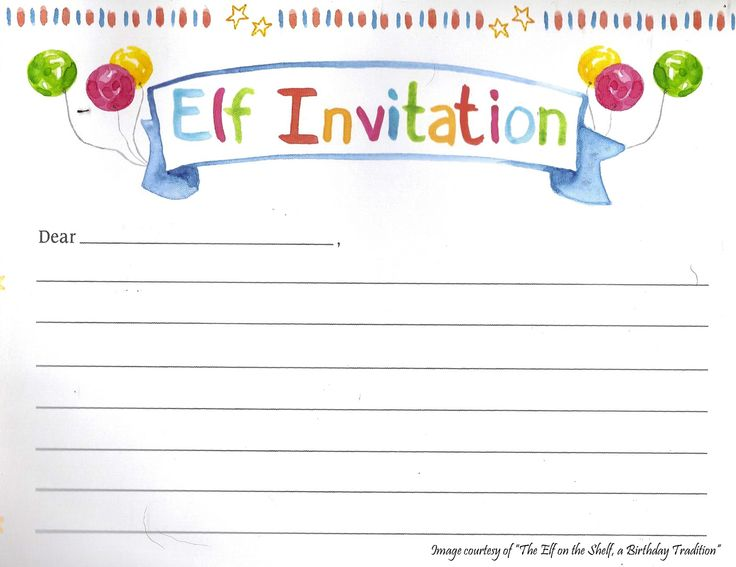 elf of the shelf bday invite