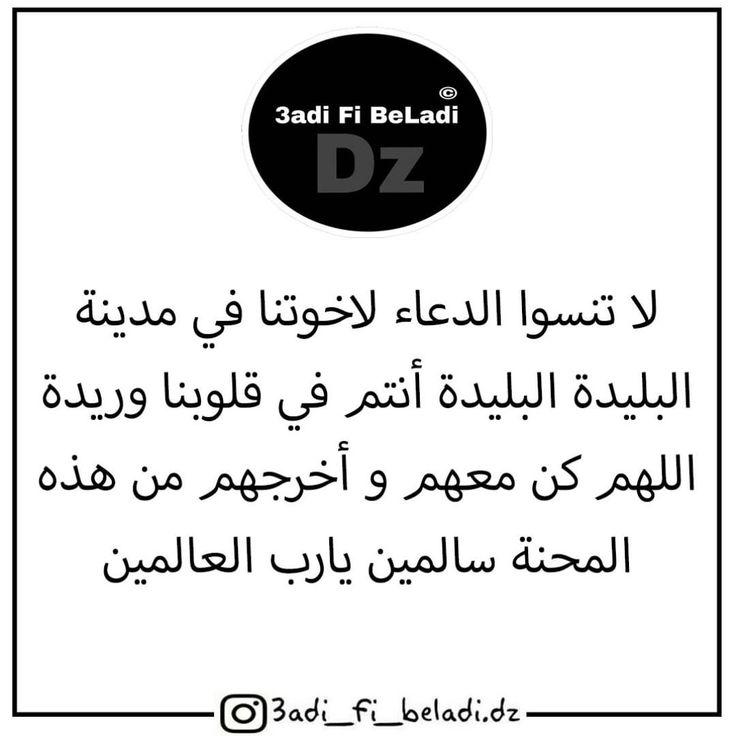 عادي في بلادي ديزاد On Instagram In 2020 Calligraphy Arabic Calligraphy Arabic