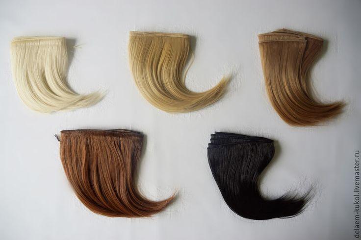 Купить Волосы для кукол. Кукольные волосы на трессе. волосы куклы - волосы для кукол, волосы для куклы