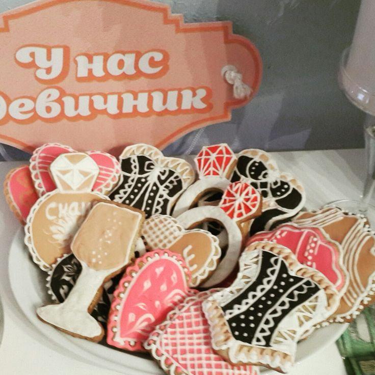 печенька для девичника