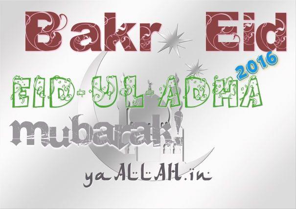 What is Eid ul Adha? Hajj Qurbani Farz Celebration