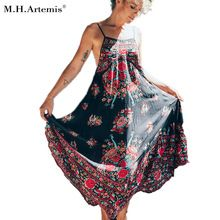 Spanking new arrival M.H.Artemis Backless summer dress Boho Ethnic Folk Print Women Free style Female Vestido Loose Maxi Dress Sexy sundress Pluz now available for sale US $22.89 with free shipping  you can purchase that piece as well as more at the site      Buy it today on this website >> http://bohogipsy.store/products/m-h-artemis-backless-summer-dress-boho-ethnic-folk-print-women-free-style-female-vestido-loose-maxi-dress-sexy-sundress-pluz/,  #Boho