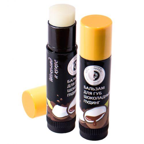 Натуральный бальзам для губ Шоколадный пудинг