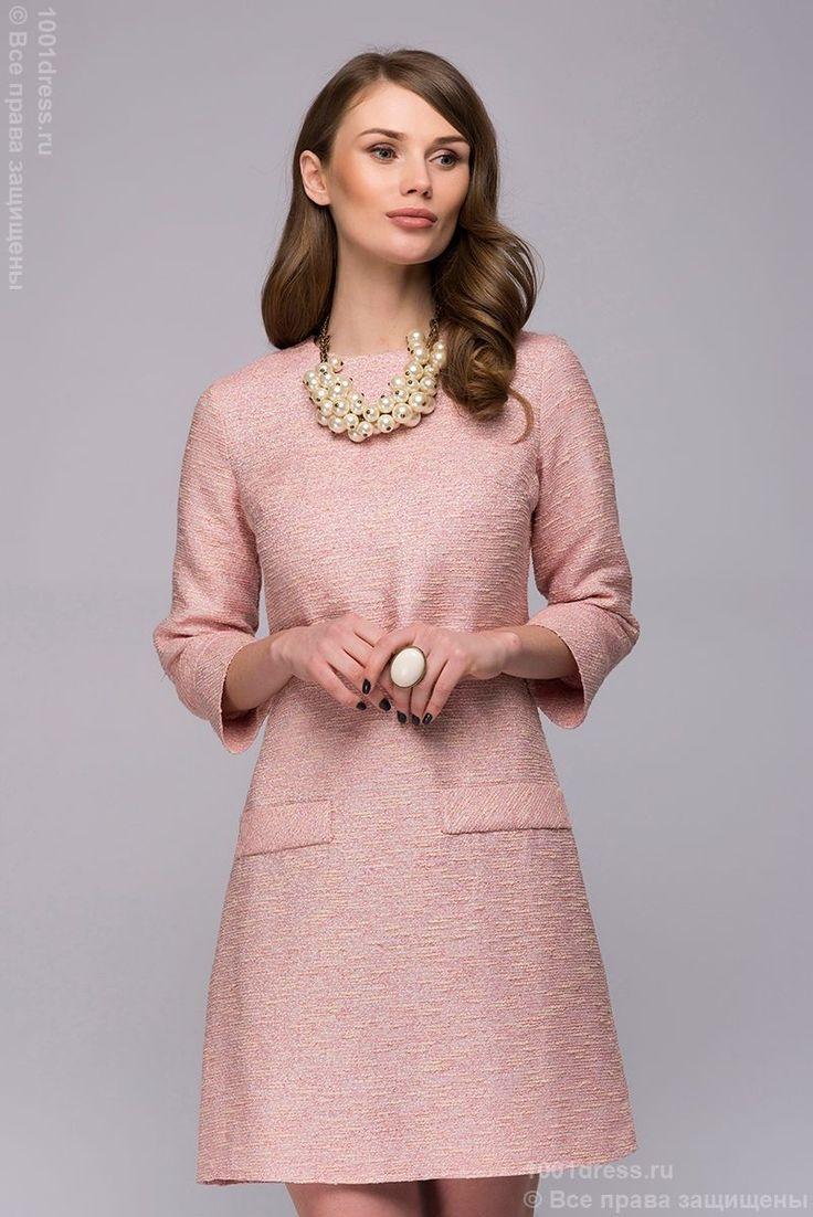 Платье персикового цвета длины мини свободного кроя с рукавами 3/4 в интернет-магазине 1001 DRESS