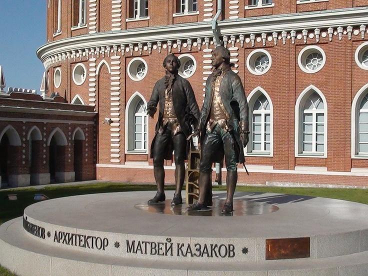 Москва.Парк Царицыно.