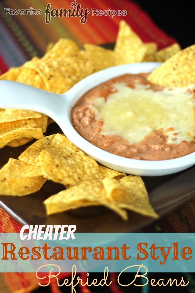 These refried beans are smooth and creamy and easy to dip your chips in! #refriedbeans #restaurantrefriedbeans