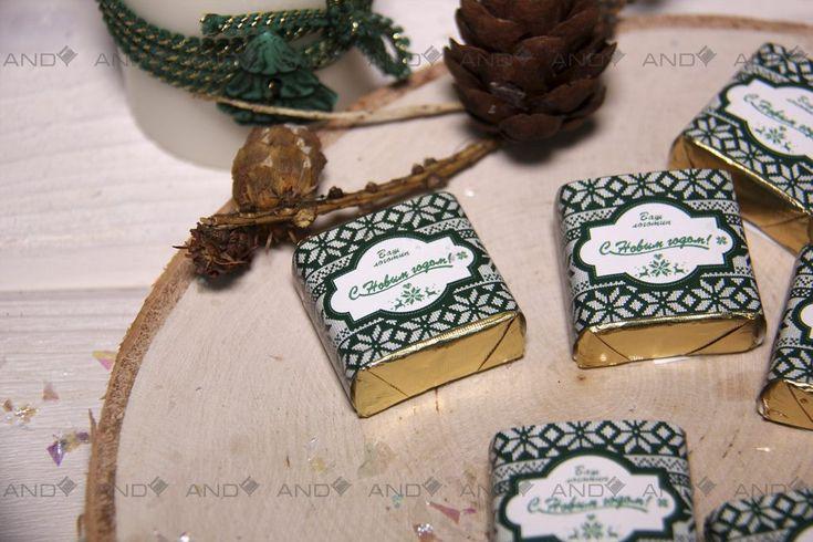 Новогодние шоколадные наборы и обертки для шоколада (шаблоны) - Блог о праздниках