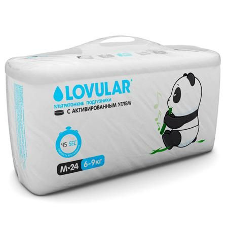Lovular Подгузники с активированным углем M (6-9 кг) 24 шт.  — 490р.   Lovular Подгузники с активированным углем M (6-9 кг) 24 шт. разработаны специально для продолжительного/долгого использования, особенно во время сна и прогулок. Каждая партия гигиенических товаров имеет идентификационный номер контроля качества на упаковке.  Особенности: Тонкий впитывающий слой Древесная целлюлоза высшего сорта слегка распушена и имеет высокую степень смачиваемости, поэтому обеспечивают отличную и быструю…